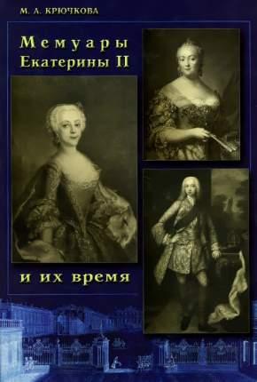 Книга Эрмитаж. на итальянском языке