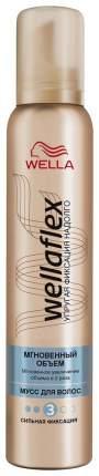 Мусс для волос Wella Wellaflex Мгновенный объем