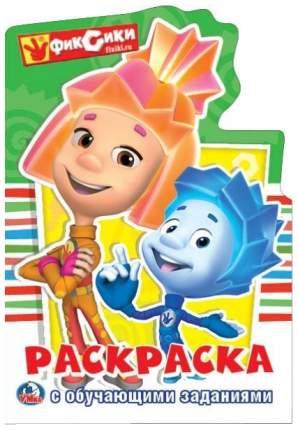 Раскраска с вырубкой в виде персонажа Умка «Фиксики»