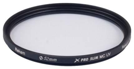Светофильтр Rekam X Pro Slim UV 52-SMC16LC
