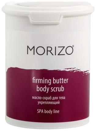 Масло для тела Morizo Укрепляющее