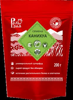 Семена канихуа для проращивания РадоГрад 200 г