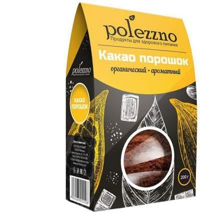 Какао порошок Polezzno 200 г