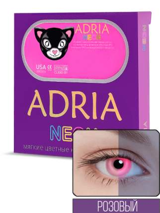 Контактные линзы ADRIA NEON 2 линзы -8,00 pink