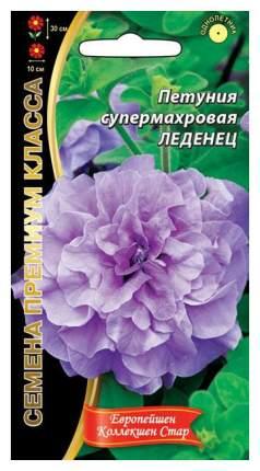 Семена Петуния Леденец, 6 шт, Уральский дачник