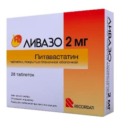 Ливазо таблетки, покрытые пленочной оболочкой 2 мг 28 шт.