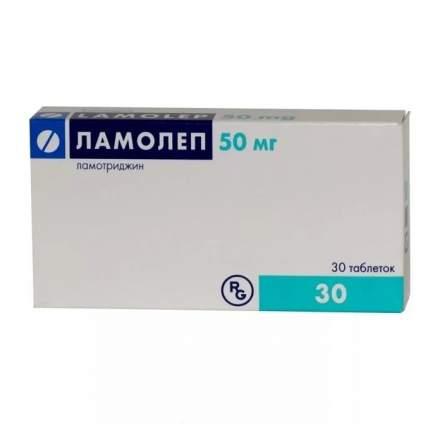Ламолеп таблетки 50 мг 30 шт.