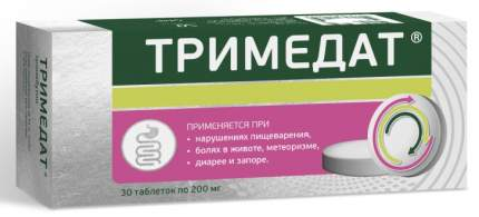 Тримедат таблетки 200 мг 30 шт.