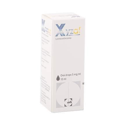 Ксизал капли 5 мг/мл 10 мл