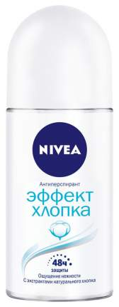 Дезодорант-антиперспирант Nivea Эффект хлопка 50 мл
