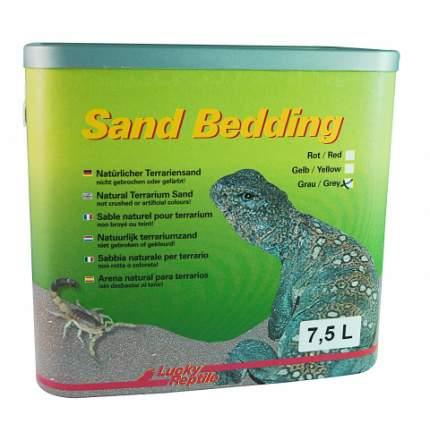 "Песок для террариумов LUCKY REPTILE ""Sand Bedding"", серый, 7.5л"