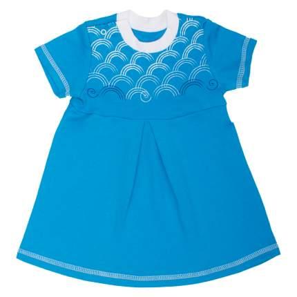 Платье Bambinizon ПЛ-Б бирюзовое р.68