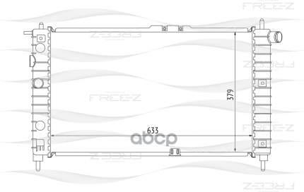 Радиатор системы охлаждения FREE-Z KK0136