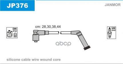 Комплект проводов зажигания JANMOR JP376