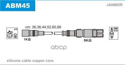 Комплект проводов зажигания JANMOR ABM45