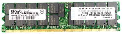 Оперативная память Elpida EBE21RD4AGFA-4A-E