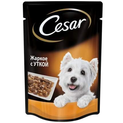 Влажный корм для собак Cesar, жаркое с уткой, 100г