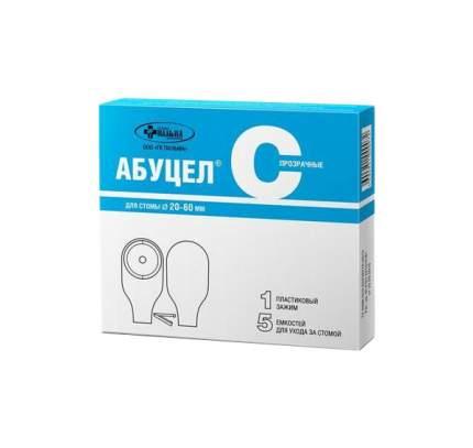 Калоприемник Abucel - S однокомпонентный полимерный запахонепроницаемый 5  шт.