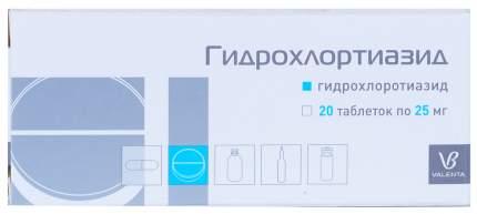Гидрохлортиазид таблетки 25 мг 20 шт.