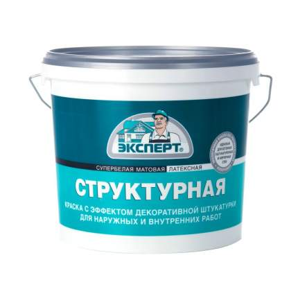 Краски для наружных работ ЭКСПЕРТ структурная с/б -30С° 14кг 16581