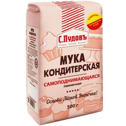 Мука кондитерская самоподнимающаяся пшеничная в/с С. Пудовъ 500 г