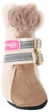 Сапоги для собак FOR MY DOGS, зимние, бежевые, FMD629-2018 Bg 0