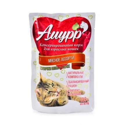 Влажный корм для кошек Амурр, мясное ассорти, 100г