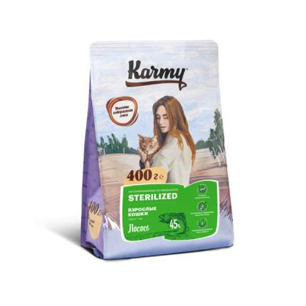 Сухой корм для кошек Karmy Sterilized, для стерилизованных, лосось, 0,4кг