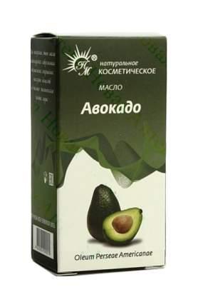 Масло авокадо косметическое 30 мл