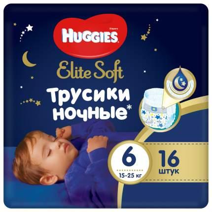 Подгузники-трусики Huggies Elite Soft ночные 6, 15-25кг 16 шт.