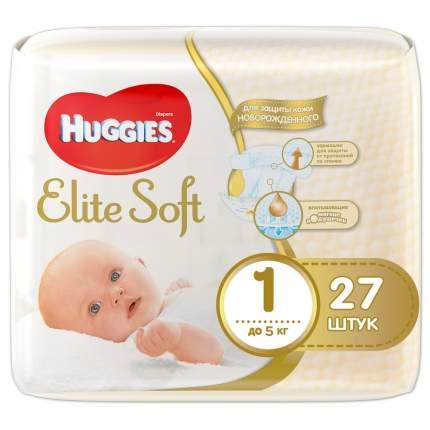 Подгузники для новорожденных Huggies Elite Soft 1 (0-5 кг), 27 шт.