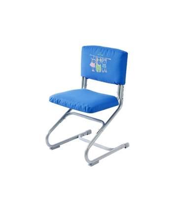 Чехол замшевый для стула ДЭМИ СУТ-01 И СУТ-02 (ЧДС-01) (цвет товара: синий)