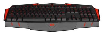 Игровая клавиатура Redragon Asura Black