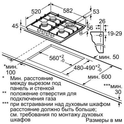 Встраиваемая варочная панель газовая Bosch PCH6A5B90R Silver