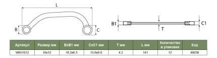 Накидной ключ JONNESWAY W6511012
