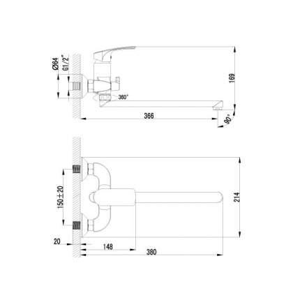 Смеситель универсальный LEMARK Plus Shape LM1751C хром