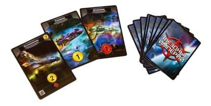 Карточная игра Звездные Империи (Star Realms)