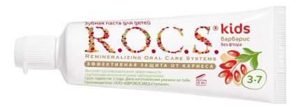 Детская зубная паста R.O.C.S. Барбарис 45 г