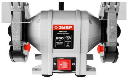 Станок точильный Зубр ЗТШМ-150-250
