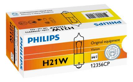 Лампа PHILIPS Vision 21W bAY9s 12356CP