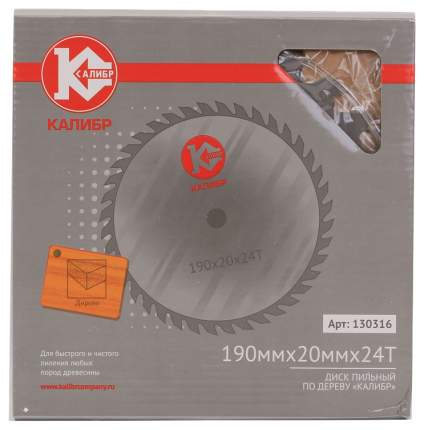 Пильный диск Калибр 190х20х24z 26305