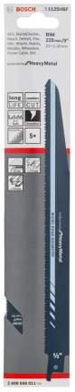 Полотна универсальные Bosch RB - 5ER S 1125 HBF 2608658011