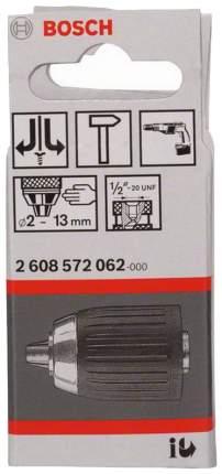 Быстрозажимной патрон для дрели, шуруповерта Bosch R/L 13ММ 1/2 2608572062