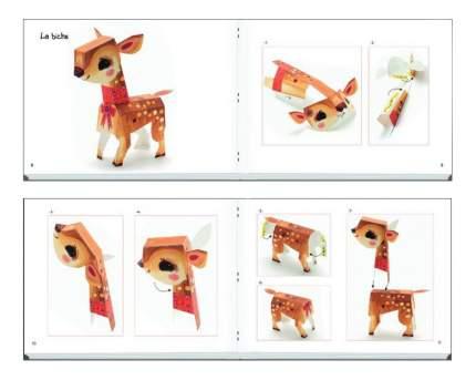 Оригами Djeco Животные