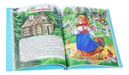 Книжка проф-Пресс наши Сказки