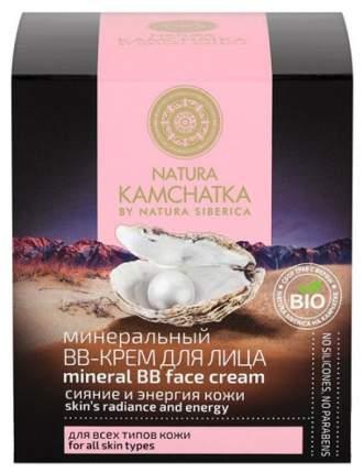 ВВ крем NATURA SIBERICA Natura Kamchatka минеральный для всех типов кожи 50мл