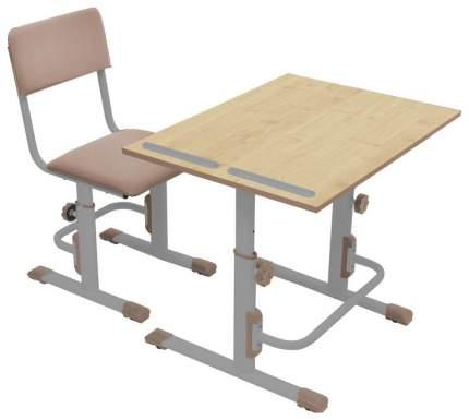 Детский стул для школьника регулируемый Polini kids City/Polini Kids Smart L, Серый/Макиат