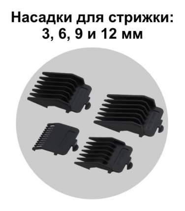 Машинка для стрижки волос ViTESSE VS-385