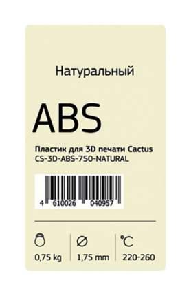 Пластик для 3D-принтера Cactus CS-3D-ABS-750 ABS Transparent