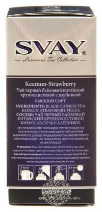 Чай черный Svay keemun-strawberry кимун и кусочки клубники 20 пакетиков